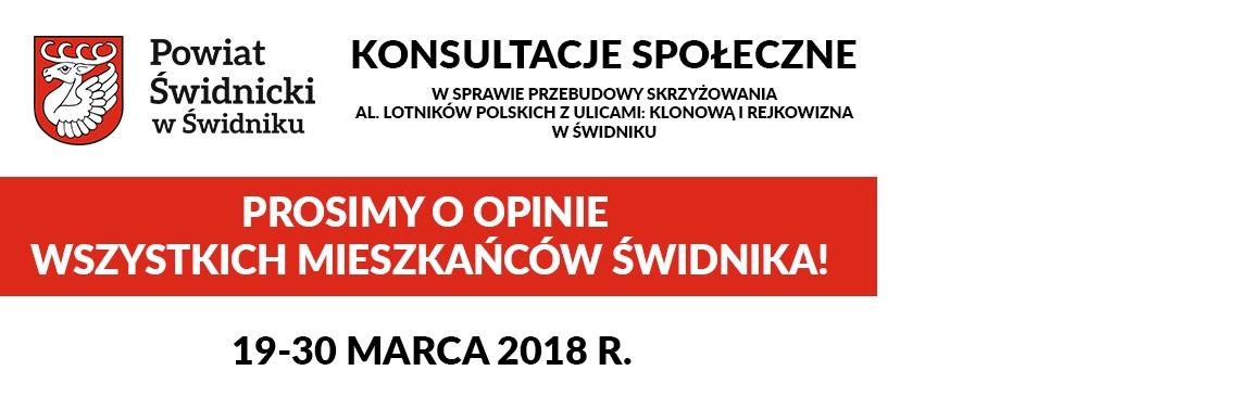 Konsultacje społeczne. 19-30.03.2018 r.